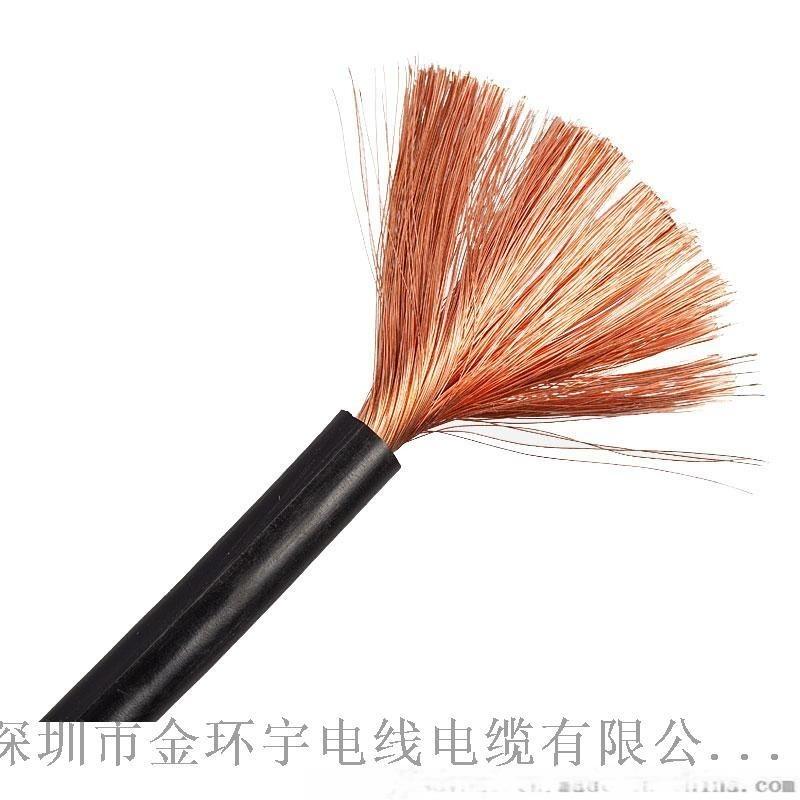 深圳厂家金环宇电线电缆国标电焊机电缆YH95平方