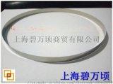 富士冲印机钢带扩印机传动钢带无缝钢带