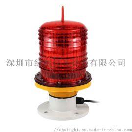 自动同步LED中光强航空障碍灯 高楼铁塔警示灯