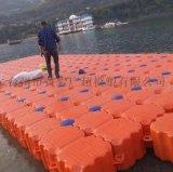专业生产浮力大的水上塑料浮筒  水上钓鱼浮动平台