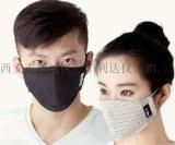 西安哪里有卖绿盾防雾霾口罩的13659259282