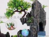 假山风水轮开业送礼招财客厅微景观生态瓶创意小盆栽