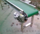 多规格带式输送机铝型材皮带机价格多用途 日用化工输送机