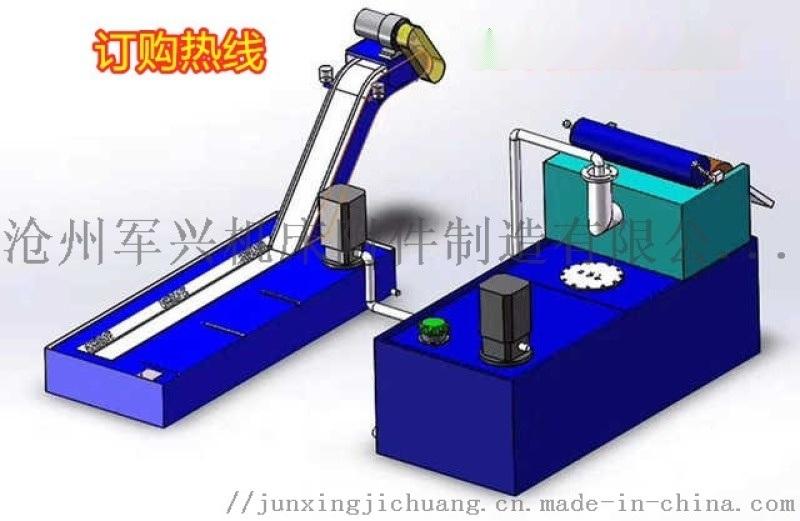 磨床废料输送机 粉末状铁墨排屑机 磁力排屑机 磁辊式排屑机 环保