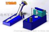 磨牀廢料輸送機 粉末狀鐵墨排屑機 磁力排屑機 磁輥式排屑機 環保