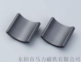 铁氧体永磁磁铁 电机磁铁 瓦片形磁钢 扇形磁瓦