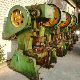 二手JB23-40吨冲床广东宏兴锻压机床 二手冲床型号齐全普通冲床