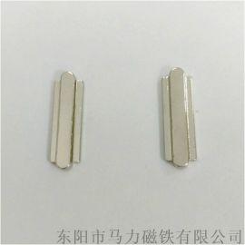 供应粘结钕铁硼强力磁铁 异形磁铁 电机磁钢