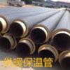 直埋供暖保温管,聚氨酯热水保温管