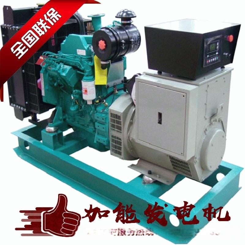 东莞发电机厂家 柴油发电机组回收