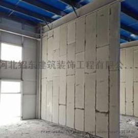 石家庄轻质隔墙板 轻质复合墙板 河北绍东建筑装饰