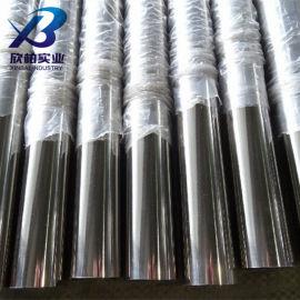 上海GH1040高温合金厂家
