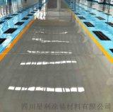 地坪涂料 自流平涂料 无溶剂环氧自流平装饰涂