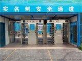 雙門十字轉閘監獄小區工廠工地門口通道閘