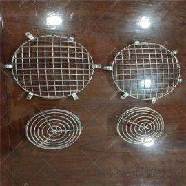 不锈钢异型网罩 安全防护 隔离过滤 **网罩