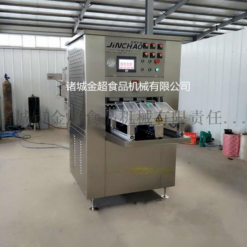 JCFW-6 多功能封盒封碗包装机
