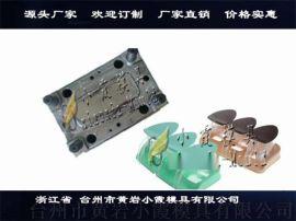 注塑模具塑料挂式调味盒模具精选厂家
