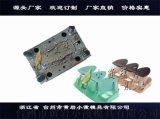 注塑模具塑料掛式調味盒模具精選廠家