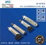 光電感測器DECOUT DC輸出MP0/00-0A