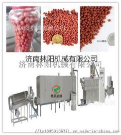 林阳膨化机鱼饲料生产机械 饲料加工设备