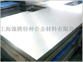 高温合金GH132/SUH660/660A不锈钢光棒