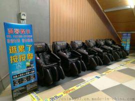 四川有微信共享按摩椅厂家?