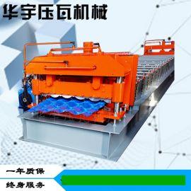 琉璃瓦压瓦机 828琉璃瓦设备 仿古瓦彩钢设备