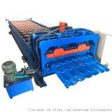 820型琉璃瓦設備 數控彩鋼瓦壓瓦機