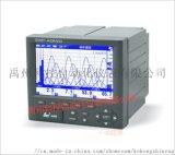 SWP-ASR108-1-0彩色无纸记录仪