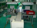 中山衛生紙流水線,佛山捲紙輸送線,江門軟軸生產線