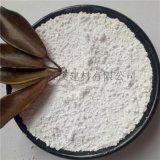 轻质碳酸钙 活性碳酸钙 造纸用轻钙粉