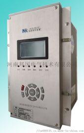 南瑞RCS-9794A、RCS-9698通讯管理机