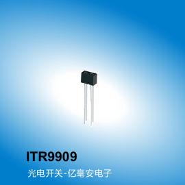 柜底感应灯应用开关ITR9909,亿毫安电子供应
