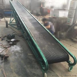 纸箱物品装车爬坡皮带机 煤矿用移动式皮带输送机