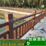 混凝土钢筋仿木栏杆 广东恒森38 水泥景观护栏