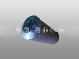 0060R025BN/HC HYDAC贺德克滤芯