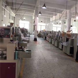 擦车毛巾包装机 毛巾枕式包装机厂家 台布包装机械 工厂直销包邮