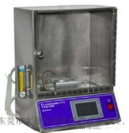 毛毯可燃性测试设备_床毯织物阻燃性能