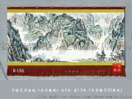 满江红山水画国画吸音材质手绘艺术挂毯无框画