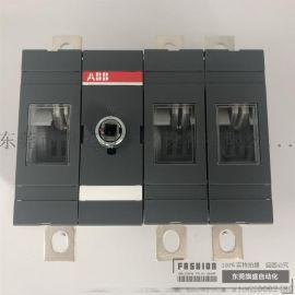 ABB隔离开关OT315E03P三极正面操作直发