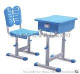 廠家直銷善學彩色課桌椅,時尚現代自動升降塑料課桌椅