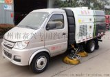4吨扫路车多少钱 小型马路清扫车