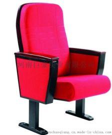 多功能报告厅礼堂椅厂家礼堂椅款式