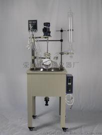 防爆单层玻璃反应釜20L 防爆真空搅拌反应罐