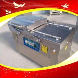 定制双室真空凹槽包装机诸城食品机械真空包装设备
