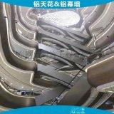 自动扶梯装饰喷涂铝单板 商场扶梯造型装饰哑白色冲孔铝单板