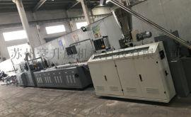 木塑地板SJSZ51裝飾條生產線