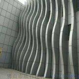 吊顶弧形铝方通 不规则造型铝方通 铝方通拉弯厂家