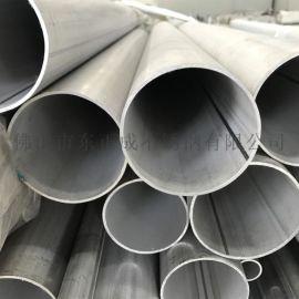 江门不锈钢流体管厂家,不锈钢热水用管