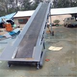 带防尘罩有机肥料装卸输送机 新型连续输送设备xy1